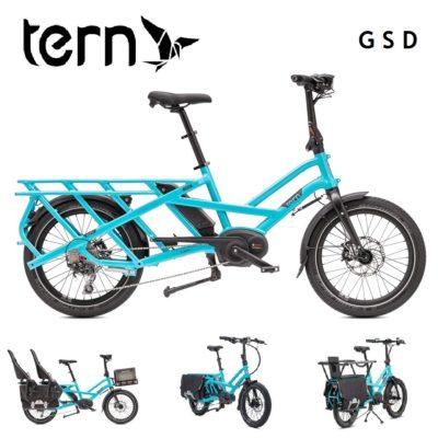 E-ROWERY CARGO TERN